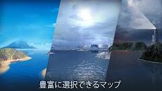 Naval Armada: 戦艦ファイナル-最後の戦いのおすすめ画像4