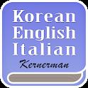 한영 이탈리아어 사전