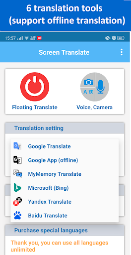 Translate On Screen 1.84 screenshots 5