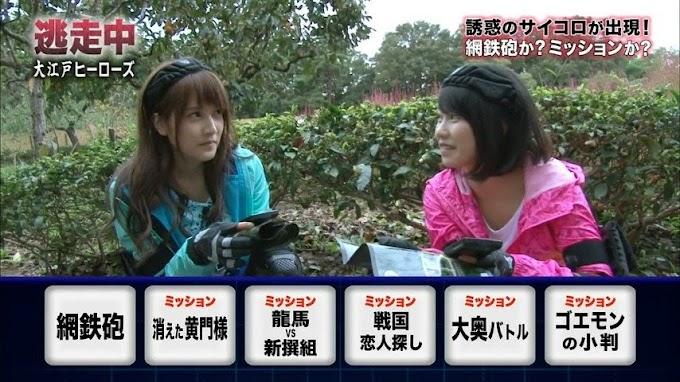 (TV-Variety)(720p) 入山杏奈 横山由依 – 逃走中 大江戸ヒーローズ~偉人達と駆け抜けろ~ 151129