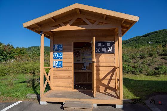 スタンプ小屋