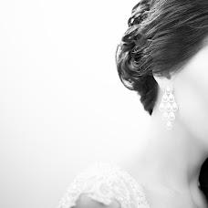 Wedding photographer Veronika Negovora (negovora). Photo of 29.04.2016