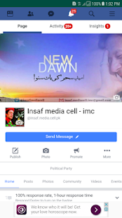 insaf media cell - náhled