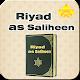 Riyad as Saliheen