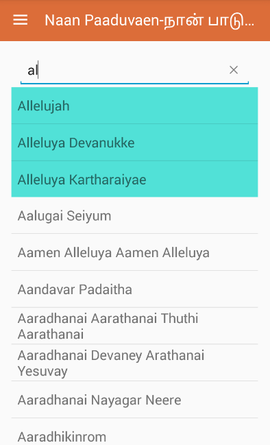 Tamil-English Transliterated Christian Songs- screenshot