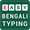 Easy Bengali Keyboard