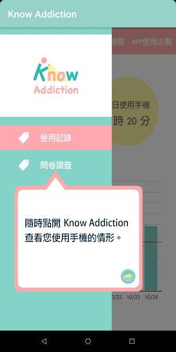 Know Addiction screenshot 1