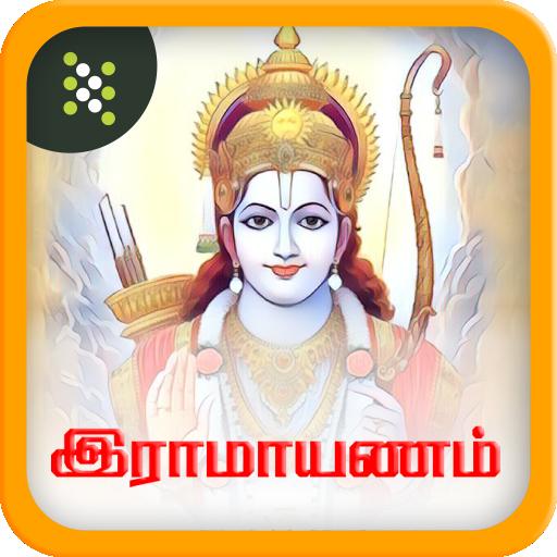 Ramayanam in Tamil