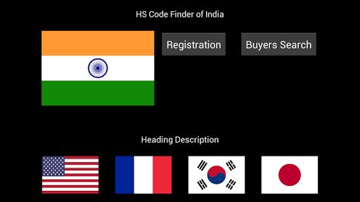 HS Code Finder India