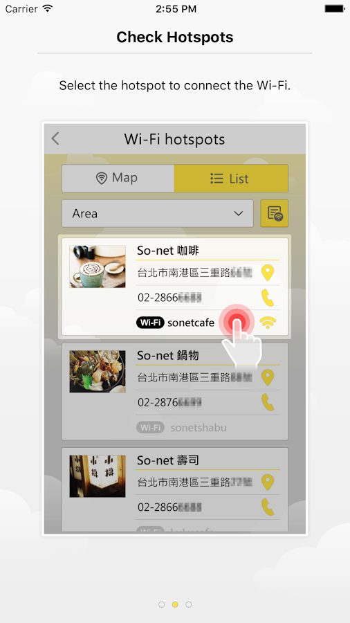 So-net Free Wi-Fi- screenshot