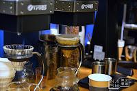 Swing black coffee