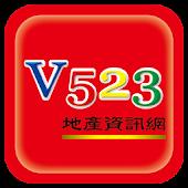 V523地籍查詢系統3.1