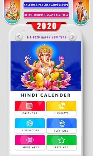 Hindi Calendar 2020 screenshot 3