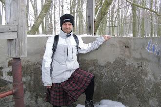 Photo: Na rozhledně Bučina v Kyselce.