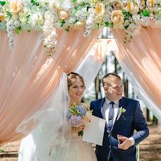 Свадебный фотограф Мария Власенко (mariya). Фотография от 05.10.2017