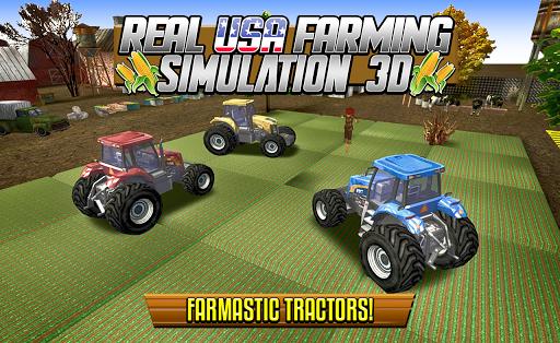 本物のアメリカ農業シミュレータ3D