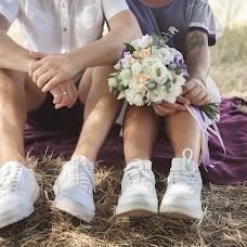 Wedding photographer Aleksandr Gulak (gulak). Photo of 18.10.2018