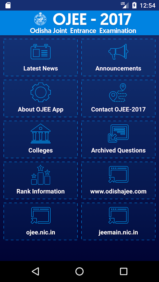 OJEE 2017- screenshot