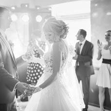Wedding photographer Irina Amelyanchik (Amelyanchyk). Photo of 02.11.2017