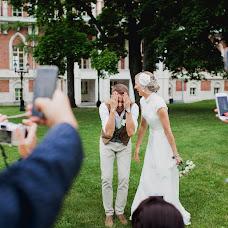 Wedding photographer Anastasiya Kolesnikova (Anastasia28). Photo of 17.05.2016