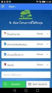 e-fund db 4thai- screenshot thumbnail