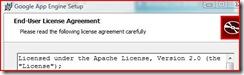 app_engine_license