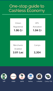 Lucky Grahak yojana- screenshot thumbnail