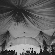 Wedding photographer Konstantin Arapov (Arapovkm). Photo of 10.01.2016