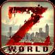 Zombie World (game)