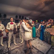 Свадебный фотограф Aldo Tovar (tovar). Фотография от 30.07.2017