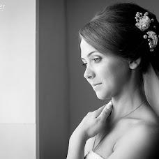 Wedding photographer Nadya Miller (NadyaMiller). Photo of 14.04.2015