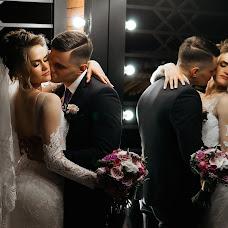 Wedding photographer Marina Grudinina (MarNik). Photo of 23.04.2018