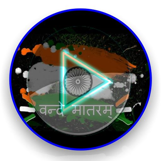 Indian Mx Player