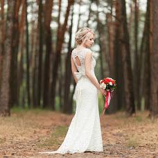 Wedding photographer Vitaliy Syromyatnikov (Syromyatnikov). Photo of 03.09.2017