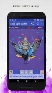 Shani Dev Mantra - náhled