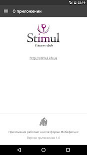 Stimul- screenshot thumbnail