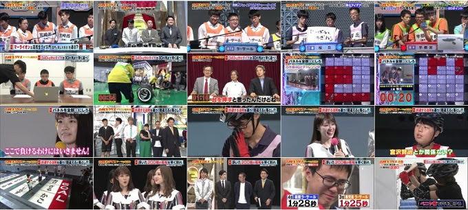 (TV-Variety)(720p+1080i) 乃木坂46 – 高校生クイズ2018 180914