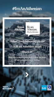 Athenian- screenshot thumbnail