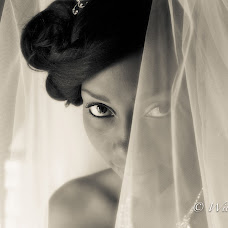 Wedding photographer Dana Lister (danalister). Photo of 12.01.2015