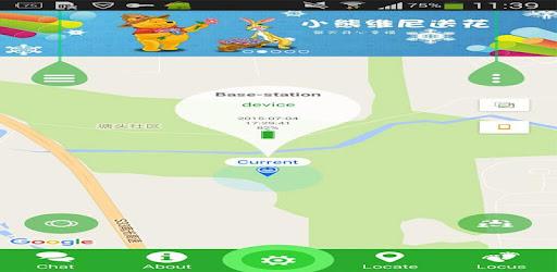 SeTracker2 - Apps on Google Play