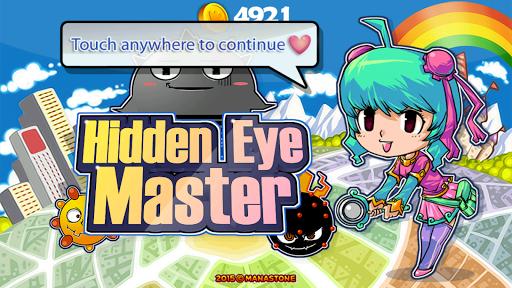 玩休閒App|Hidden Eye Master免費|APP試玩