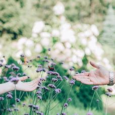Wedding photographer Ekaterina Alduschenkova (KatyKatharina). Photo of 27.09.2018