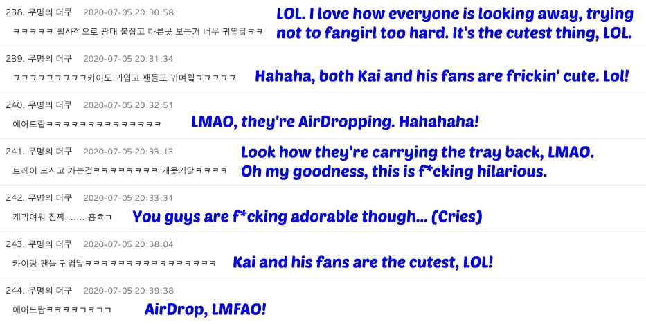 kai comments