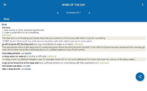 Oxford Dictionary of Idioms Screenshot