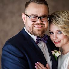 Wedding photographer Natalya Lapkovskaya (lapulya). Photo of 16.07.2018