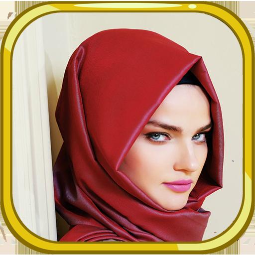 Turkish Hijab Tutorials