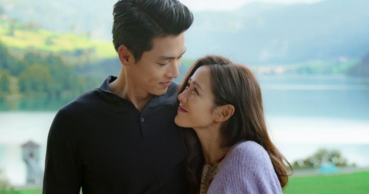 hyun bin son ye jin dating 0