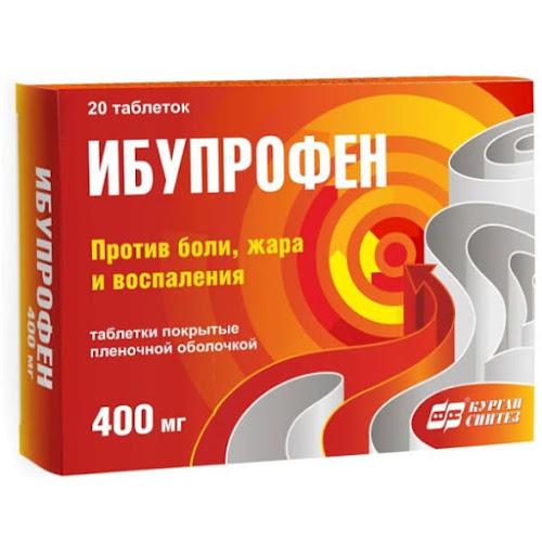 Ибупрофен-АКОС таб.п/о плен. 400мг №20