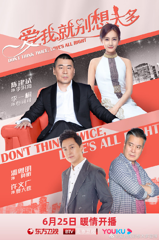 Don't Think Twice, Love's All Right / Love Me Don't Think Too Much China Drama