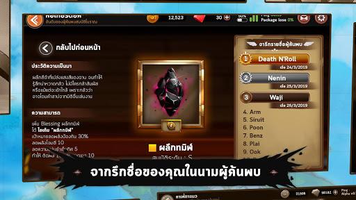 Pandora Hunter : u0e40u0e01u0e21u0e01u0e23u0e30u0e14u0e32u0e19 x u0e19u0e31u0e01u0e25u0e48u0e32u0e2au0e21u0e1au0e31u0e15u0e34 1.4.4 screenshots 6
